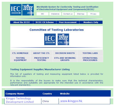 KingPo is recommended by IEC and IECEE