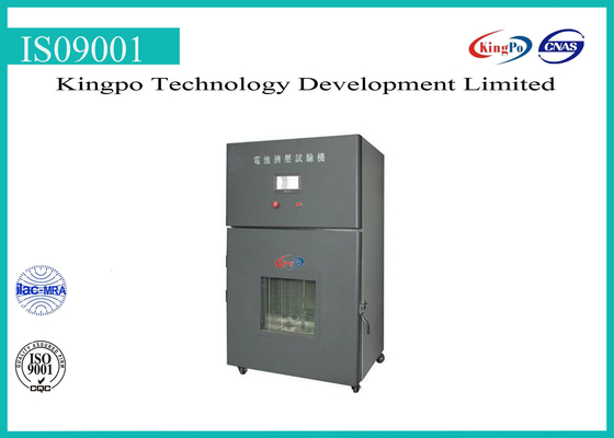 China Multi Function Battery Testing Equipment Battery Crush Tester OEM / ODM Available supplier