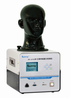 ZR-1210 Model  Respirator Resistance Detector With High Definition LCD Liquid Crystal Display
