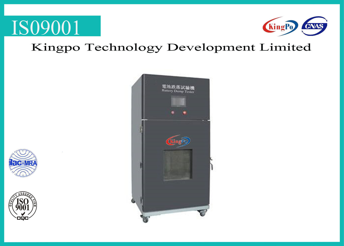Free Fall Drop Test Equipment , Drop Impact Test Machine Fro Battery
