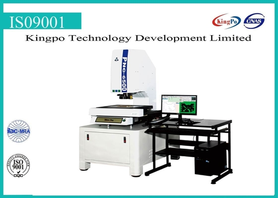 China 30X ~ 180X Optical Image Measuring Machine With Program Control CNC factory