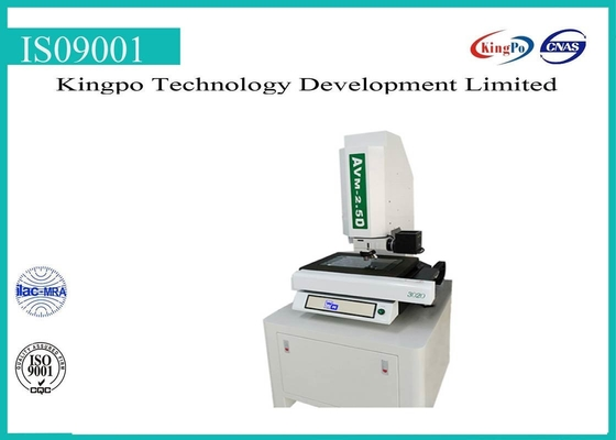 China Small Travel Image Measuring Machine , Full Automatic High Power Metallographic Machine factory